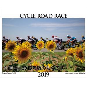 2020年卓上 cycle road raceカレンダー|premium-pony