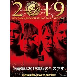 2020年新日本プロレスカレンダー|premium-pony