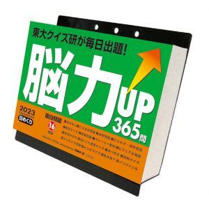 2019年日本の暦カレンダー premium-pony