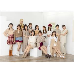 2020年植田圭輔カレンダー (B2 8枚 特大カレンダー 壁掛け 2ヶ月表示 うえだけいすけ 俳優 タレント 暦 子  年 令和2年)|premium-pony