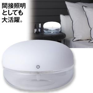 (送料無料!)ライティング機能付き空気洗浄器メデューズ(C'est La Vie/セラヴィ/除菌/消臭/アロマ/間接照明/癒し空間)|premium-pony