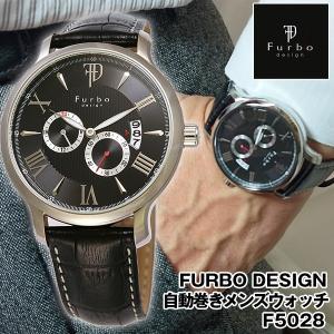 送料無料FURBO DESIGN自動巻きメンズウォッチ「F5028」(フルボ,メンズ,腕時計,機械式時計,レザーベルト,裏蓋スケルトン,5気圧防水)|premium-pony