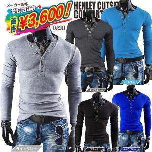 ヘンリーカットソーコンフォートロンT(メンズ,長袖,ロングTシャツ,ヘンリーネック,オールシーズン,コットン,伸縮性,ヘンリーカットネック,ソフトロンT,インナー)|premium-pony