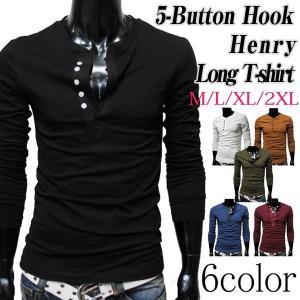ファイブボタンフックヘンリーロンT (メンズ,ロングTシャツ,長袖,5ボタン,フック,ループ,ボタン,ヘンリーネック,カットソー,無地,インナー,スリム)|premium-pony