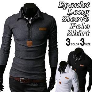 エポレットロングスリーブポロシャツ(メンズ,長袖,ブランド,ファッション,POLO,レザータグ,コットン,ポリエステル,伸縮素材,着心地,スパイスポロ)|premium-pony