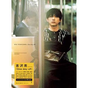 吉沢亮写真集「One day off」 (俳優,映画,ドラマ,舞台,フォトブック,メイキング映像DVD付き)