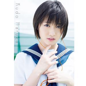 工藤遥写真集「Kudo Haruka」 (モーニング娘。'17 10期メンバー ラスト写真集 アイドル タレント メイキングDVD付 フォトブック)|premium-pony