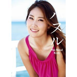 キム・ハヌル写真集「ハヌル」 (韓国女子プロゴルファー 1st ファースト写真集 水着ショット スタイル抜群 フォトブック)|premium-pony