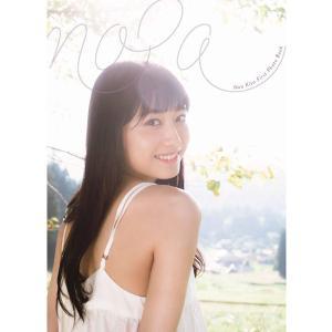 喜多乃愛写真集「noa」(ファースト 1st フォトブック きたのあ Noa Kita 女優 タレント 舞台 テレビ CM)|premium-pony
