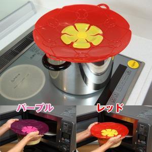 クッキングフラワーLサイズ(キッチンアイデア,落し蓋,ラップ代わり,蒸し器代わり,温野菜) premium-pony