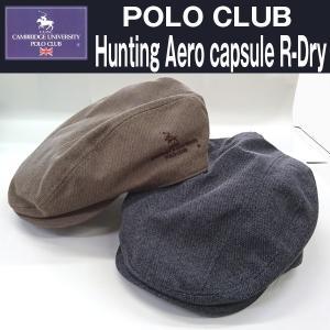 POLOCLUBサマーハンチング/エアロカプセルRドライ(父の日プレゼント.紳士,メンズ,帽子,ギフト,ポロクラブ,夏用,涼しい肌触り,ドライ)|premium-pony