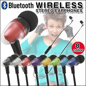 Bluetoothワイヤレスステレオイヤホン8Color (ブルートゥース カナルイヤホン 激安 マイクフォン カラフル シンプル 通話 再生)|premium-pony