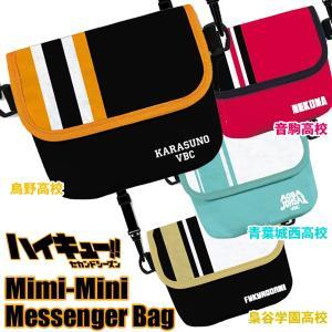 ハイキュー!!ミニミニメッセンジャーバッグ(スマホバッグ,ショルダーバッグ,スマートフォン.iPhone,Android)|premium-pony