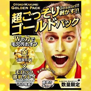 OTOKO KAKUMEI超ごっそりゴールドパック (メンズフェイスパック 金成分 モロッコ溶岩クレイ 毛穴パック 黒ずみ対策 男性化粧品 メンズコスメ) premium-pony
