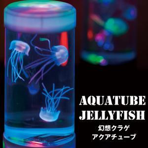 人気爆発中!卓上で癒される幻想的ジェリーフィッシュ水族館!! 通常4320円の処、7%OFF!!特別...