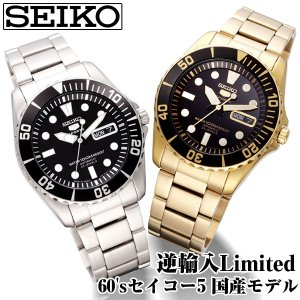 送料無料SEIKO5 SPORTS限定60Sダイバーズモデル(メンズウォッチ,腕時計,セイコー,逆輸入Limited,国産モデル,100m防水,自動巻,蓄光インデックス)|premium-pony