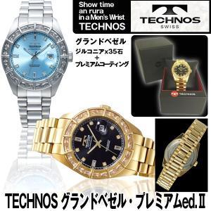 送料無料TECHNOS「テクノス」グランドベゼル・プレミアムed.?(メンズ,ウォッチ,腕時計,ジルコニア35石,プレミアムコーティング,日本製クォーツ,3気圧防水)|premium-pony