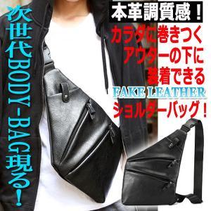 フェイクレザー・スリットZIPスリムサイドクロスボディバッグ (ショルダーバッグ 鞄 超極薄バッグ レザー調 スリム 収納 斜め掛け)|premium-pony