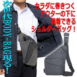 スリットZIPスリムサイドクロスボディバッグLIGHT (ショルダーバッグ 鞄 超極薄バッグ 撥水加工 ナイロン 斜め掛け スタイリッシュ スリム) premium-pony