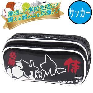 スポ魂エナメルポーチ(部活,学校,メガジップ)|premium-pony