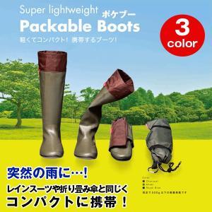 携帯できる防水ブーツ「ポケブー」 (レインブーツ,雨靴,たためる,収納袋付き,コンパクト,撥水,男女兼用,通勤,通学,ATOM)|premium-pony