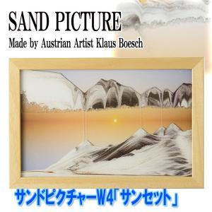 サンドピクチャーW4「サンセット」(32x22cm サンドアート インテリア 幻想的 砂 3D 砂丘 神秘 クラウス・ベッシュ 3Dトリックアート)|premium-pony