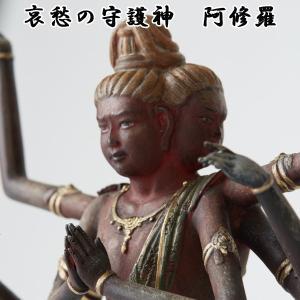 仏像と過ごす贅沢な時間。ときに自己を呼び覚まし、ときに極上の癒しをもたらす。  時代を超えて輝く、世...