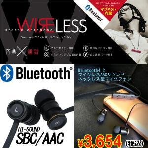 Bluetooth4.2ワイヤレスAACサウンド ネックレス型マイクフォン|premium-pony