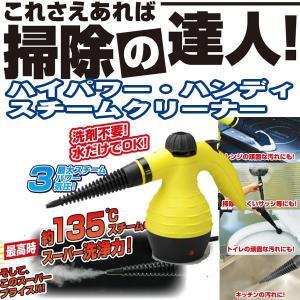ハイパワー高温高圧スチームクリーナー (高圧洗浄,高温スチーム洗剤不要,蒸気,掃除,洗浄,汚れ除去,エアコンフィルター,洗車)|premium-pony
