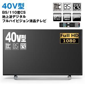 送料無料!neXXion 40V型地デジ・BS...の関連商品1