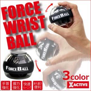 フォース リストボール(1個) (ダイナビー,パワーボール,ローラーボール,リストボール,ジャイロ,握力, 筋トレ,エクササイズ,負荷,回転,手首)|premium-pony