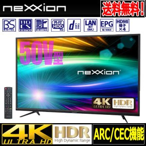 4K対応50V型ARC地デジ/BS/110度CSウルトラHD液晶テレビ[FT-K5030B](neXXion 外付けHDD 壁掛け対応 HDMI CATV 裏番組録画 ダブルチューナー)|premium-pony
