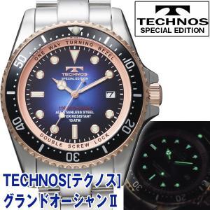TECHNOS「テクノス」グランドオーシャンII(メンズ,ウォッチ,腕時計,蓄光,ピンクゴールドサークルインデックス,メタルバンド,15気圧防水,クォーツ)|premium-pony