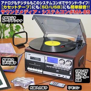 サウンドメディアシステムコンポMA-89(マルチオーディオ,...