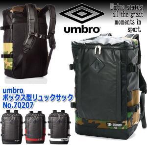 umbroボックス型リュックサックNo.70207(ユニオンジャック ノートPC タブレット サイドポケット ワイド サッカー フットボール FC)|premium-pony