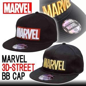 MARVELストリート3D刺繍BBキャップ(CAP ロゴ センターワッペン ボリューム タウンカジュアル ファッション)|premium-pony