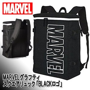 MARVELグラフティ スクエアリュック「BLACKロゴ」(マーベル バッグ リュックサック デイパック バックパック 大容量 鞄 ストリート タウン)|premium-pony