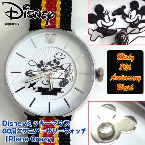Disneyミッキーマウス88周年アニバーサリーウォッチ「Plane Crazy」(ディズニー,腕時計,チャーム付属,豪華BOX,世界限定,ダイヤモンド,チェンジベルト)|premium-pony