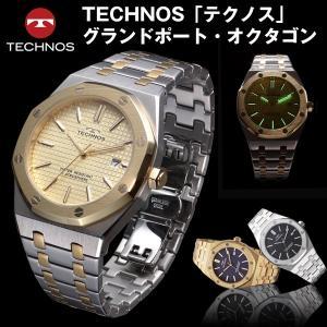 送料無料TECHNOS「テクノス」グランドポート・オクタゴン (腕時計,八角形,スイス,蓄光,インデックス,日本製クォーツ)|premium-pony
