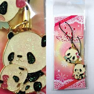 祝!上野動物園パンダ赤ちゃん誕生!!愛くるしいデザインのパンダストラップで祝福しちゃおう♪ まさにシ...