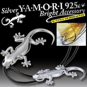 silver Y・A・M・O・R・I 925 Bright Accessory・・・サーフブランド・...