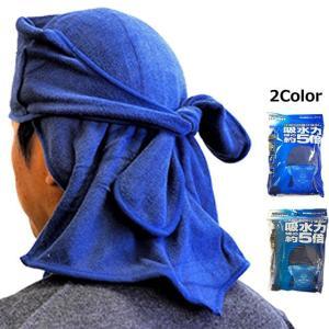 汗取り日焼けぼうし (汗取りタオル 熱中症対策 日焼け防止 頭に巻く タオル帽子 屋外作業 マイクロファイバー 吸水力 耐久性 通気性 バクテリア対応 速乾)|premium-pony