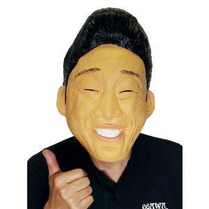 なりきりマスク「ニコニコ兄ちゃん」(コスプレ みやぞん 変装 仮装 パーティー かぶりもの お笑い芸人 タレント 有名人 ラバーマスク リアルマスク)|premium-pony