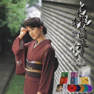 CD「森昌子-歌ひとすじ-」 CD-BOX(5枚組) (芸能界引退 せんせい 越冬つばめ 花の中三トリオ 演歌 歌謡曲 叙情歌 CD全集 全90曲)|premium-pony
