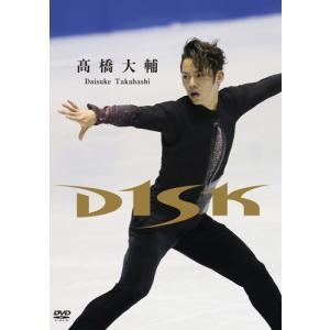 DVD 高橋大輔「D1SK」(フィギュア/スケート/オリンピック/五輪/メダリスト/演目)|premium-pony