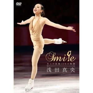 DVD 浅田真央「『Smile』〜氷上の妖精10年の軌跡〜」(フィギュアスケート/オリンピック/メダリスト/演技/演目/オフショット/映像)|premium-pony
