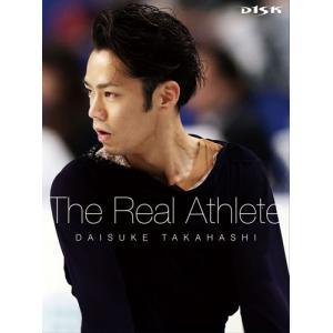 DVD 高橋大輔「The Real Athlete」(限定生産・2枚組)(フィギュア/スケート/オリンピック/五輪/メダリスト/演目)|premium-pony