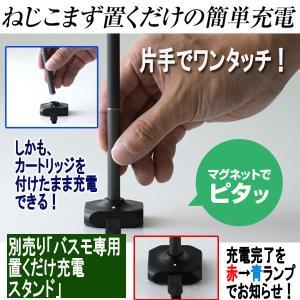 別売り「バスモ専用置くだけ充電スタンド」(プルームテック 電子タバコ たばこ用デバイス デジタルカウンター ケーブル PC コンセント 喫煙)|premium-pony
