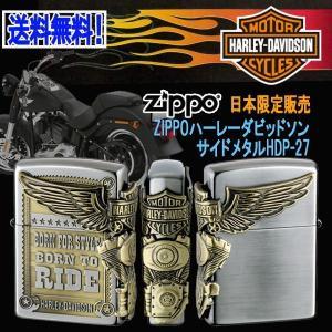 送料無料ZIPPOハーレーダビッドソン[日本限定販売]サイドメタルHDP-27( エッチング  3サイド イーグル エンブレム)|premium-pony