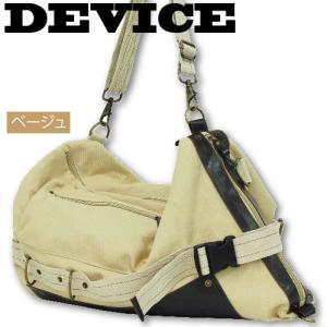 DEVICE[デバイス]フォルマ3WAYバッグ/EHR(ボストン/リュック/ボディバッグ/キャンバス/軽量/収能力抜群/カーキ/ベージュ/ブラック) premium-pony